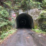 沓沢湖のトンネル