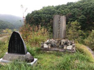 沓沢湖の石碑