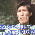安曇野市宅でインタビューに応える篠原信一さん