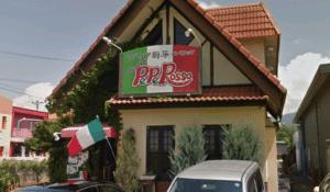 イタリア厨房「ぺぺロッソ」