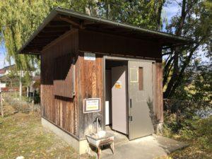 えびの子水苑のトイレ