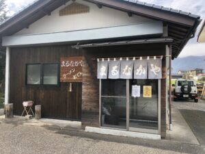 朝日村のラーメン店「まるなかや」
