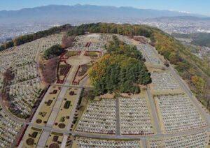 上空から撮影された「中山霊園」