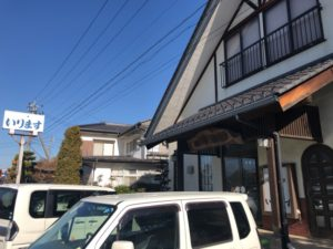 松本市今井にある『いります食堂』