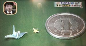 1センチ四方紙の折り鶴との比較