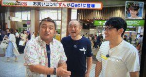 マンモウ飯田と「ずん」の2人
