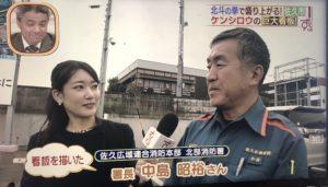 特大看板を描いた北部消防署の所長・中島さん【1】