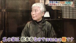 松本市の年取り魚はやっぱりブリ