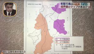 長野県内の年取り魚マップ