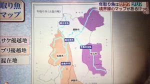 長野県内におけるサケとブリの優越地を表したマップ