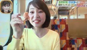 駅弁を食べる石井嘉穂アナ