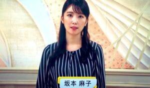 坂本麻子アナウンサー