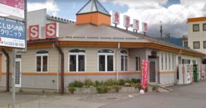 食堂SSドライブイン広丘店