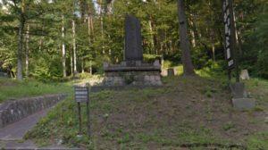 善知鳥峠の石碑