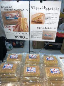 沖縄の隠れた人気スイーツ「ブルース」