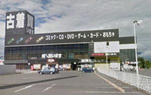 夢大陸 松本店