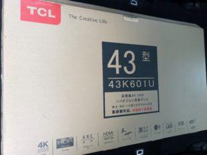 TCL「43K601U」の元箱
