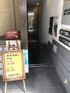 「門・やません」入口(商店街側)