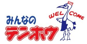長野県の定番ラーメンチェーン「みんなのテンホウ」