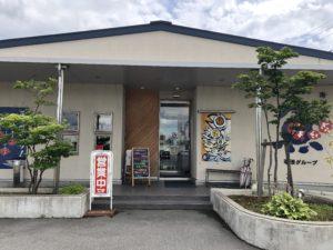 「魚魚魚(ぎょぎょぎょ)」松本流通団地店