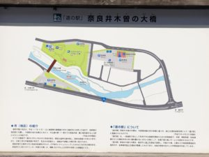 道の駅「奈良井木曽の大橋」案内図