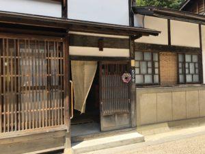 ならのき家