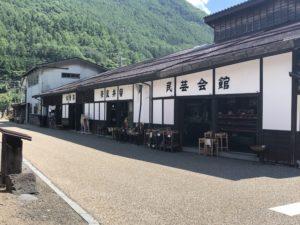 奈良井宿民芸館