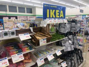 IKEA販売コーナー2