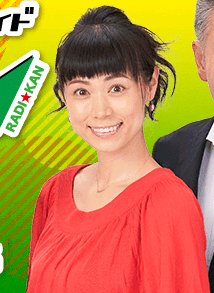 小林知美さん