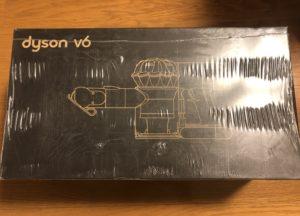 未開封のダイソン掃除機「HH08MHPLS」