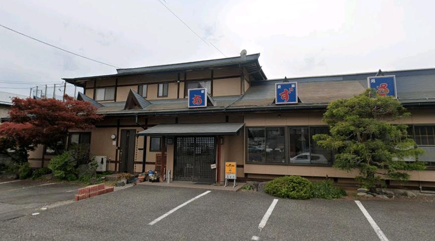 【松本市】お食事処「あずさ」の旨くてボリューム満点のメニューにびっくり
