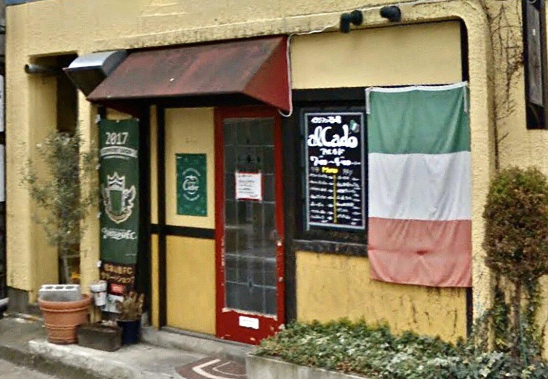 松本駅近のおしゃれなイタリアン酒場『アルカド』