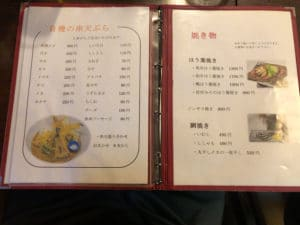 天ぷら・焼き物メニュー