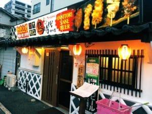 【松本市】焼き鳥屋『鳥時代 中町店』でまったり飲み