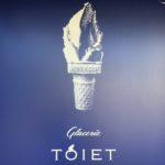 【松本市】個性派ジェラート専門店「Glacerie TOIET」の魅力