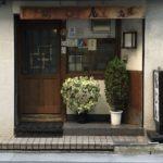 【松本市】「鳥じん」でワンランク上の焼き鳥を食らう