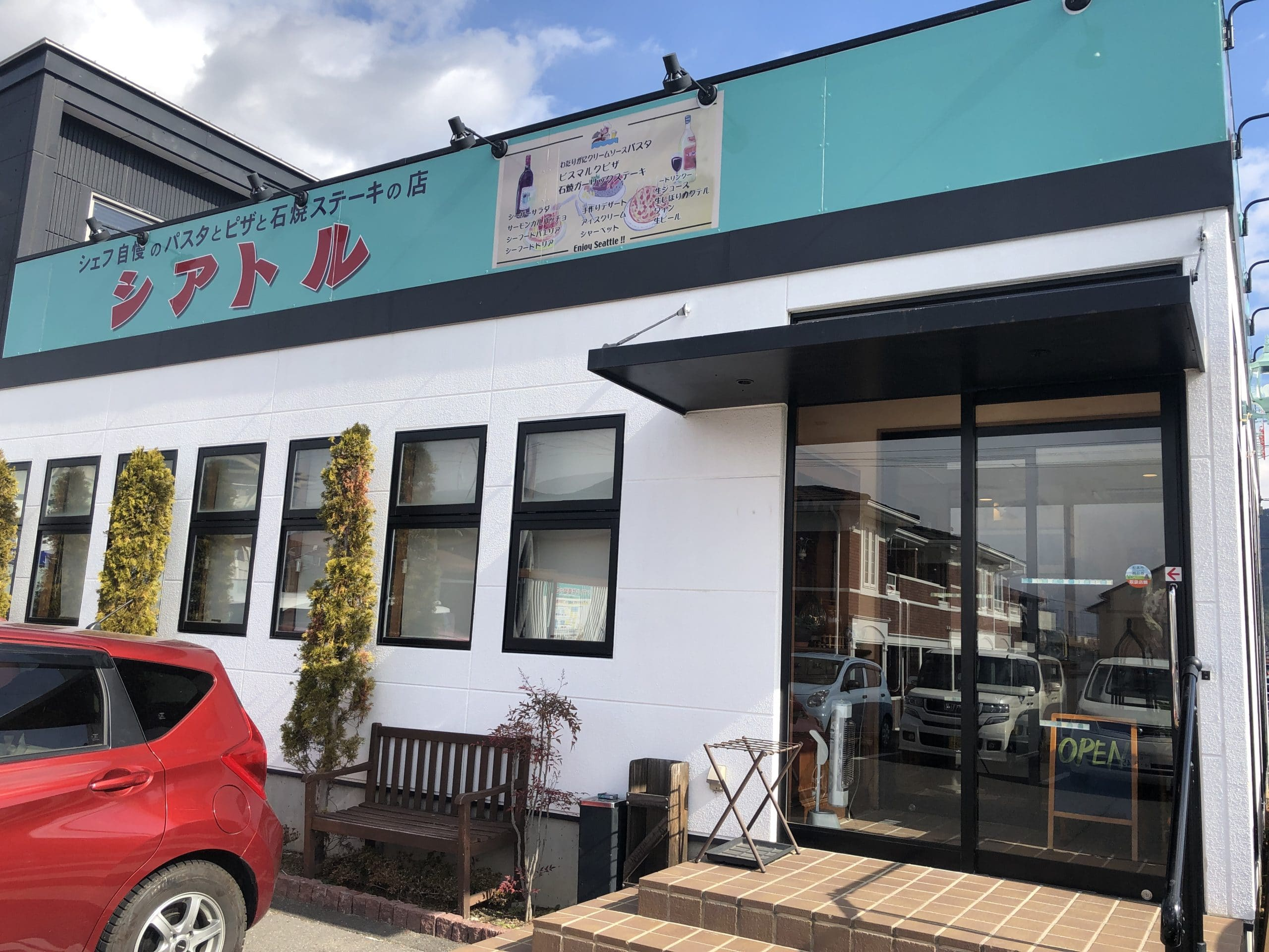 【松本市】伊・米料理レストラン「シアトル」の魅力