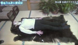 クマの毛皮で横になる戸田山アナ