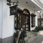 【松本市】喫茶室「八十六温館」のノスタルジックな空間に魅了された話