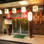 【松本市】居酒屋「一徹」のディープな雰囲気に酔いしれる