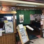 【松本市】生産者直営食堂「ご飯屋」松本駅ビル店のメニューはどれもハズレなしのガチだった件