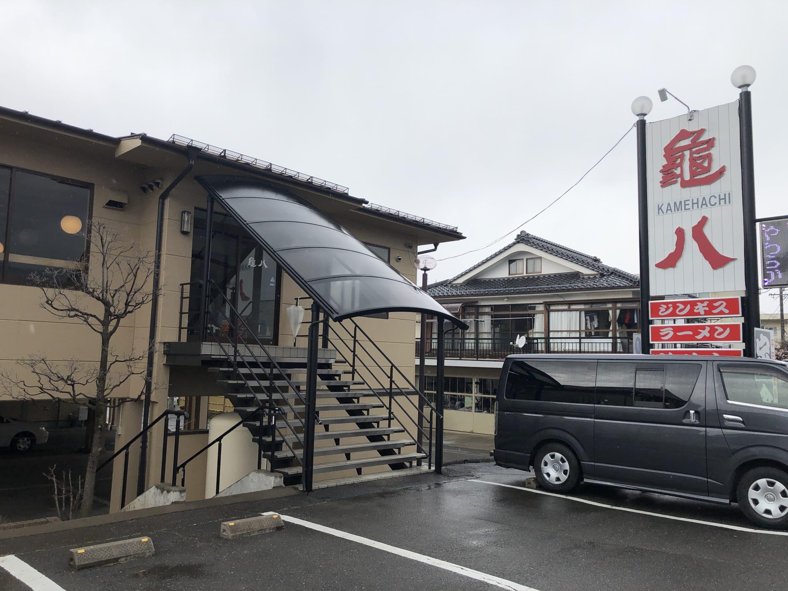 【松本市】個性的な焼肉屋「亀八」村井店でたらふく食べる&飲む