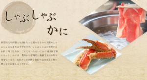 仙岳の料理