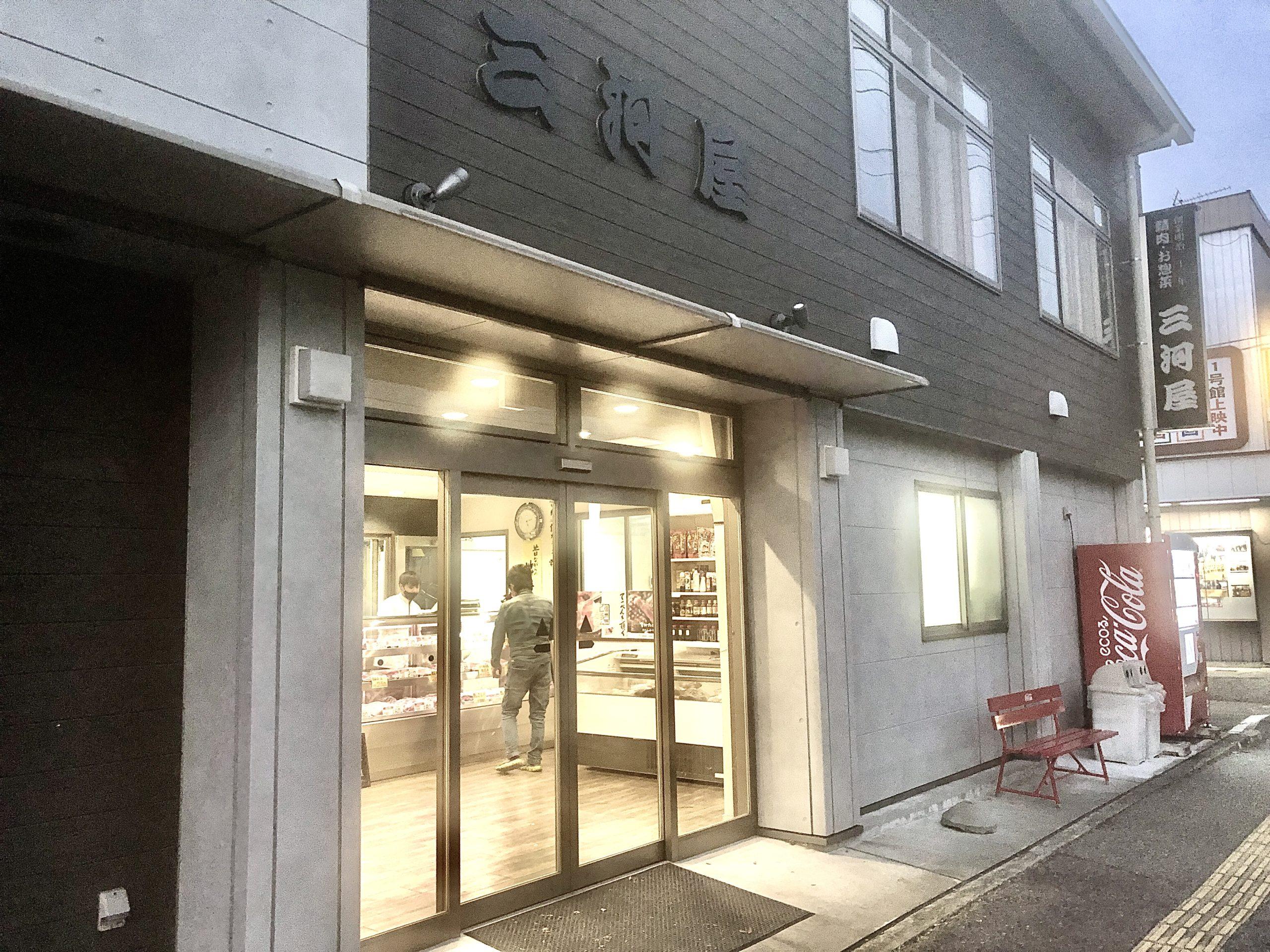 「三河屋」は塩尻駅前で旨い肉を買いたい時にベストな精肉店