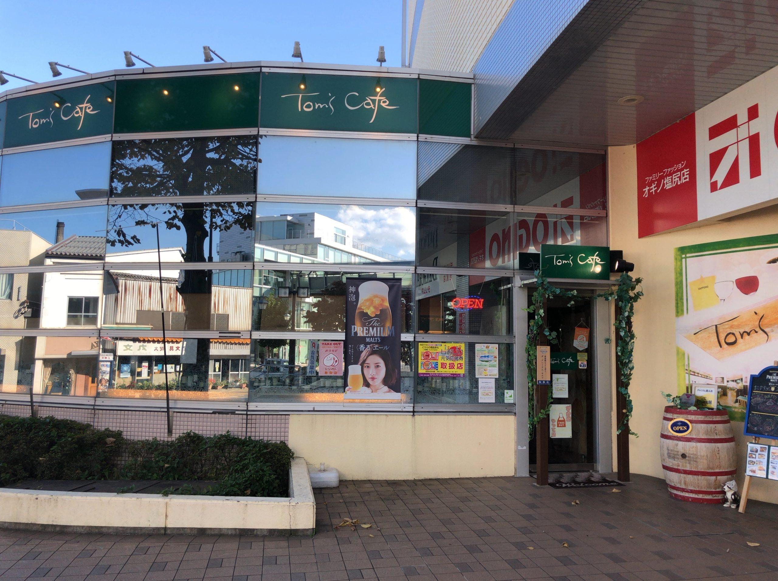 TOM's Cafe(トムズカフェ)~万能すぎる塩尻駅前のカフェ&バル~