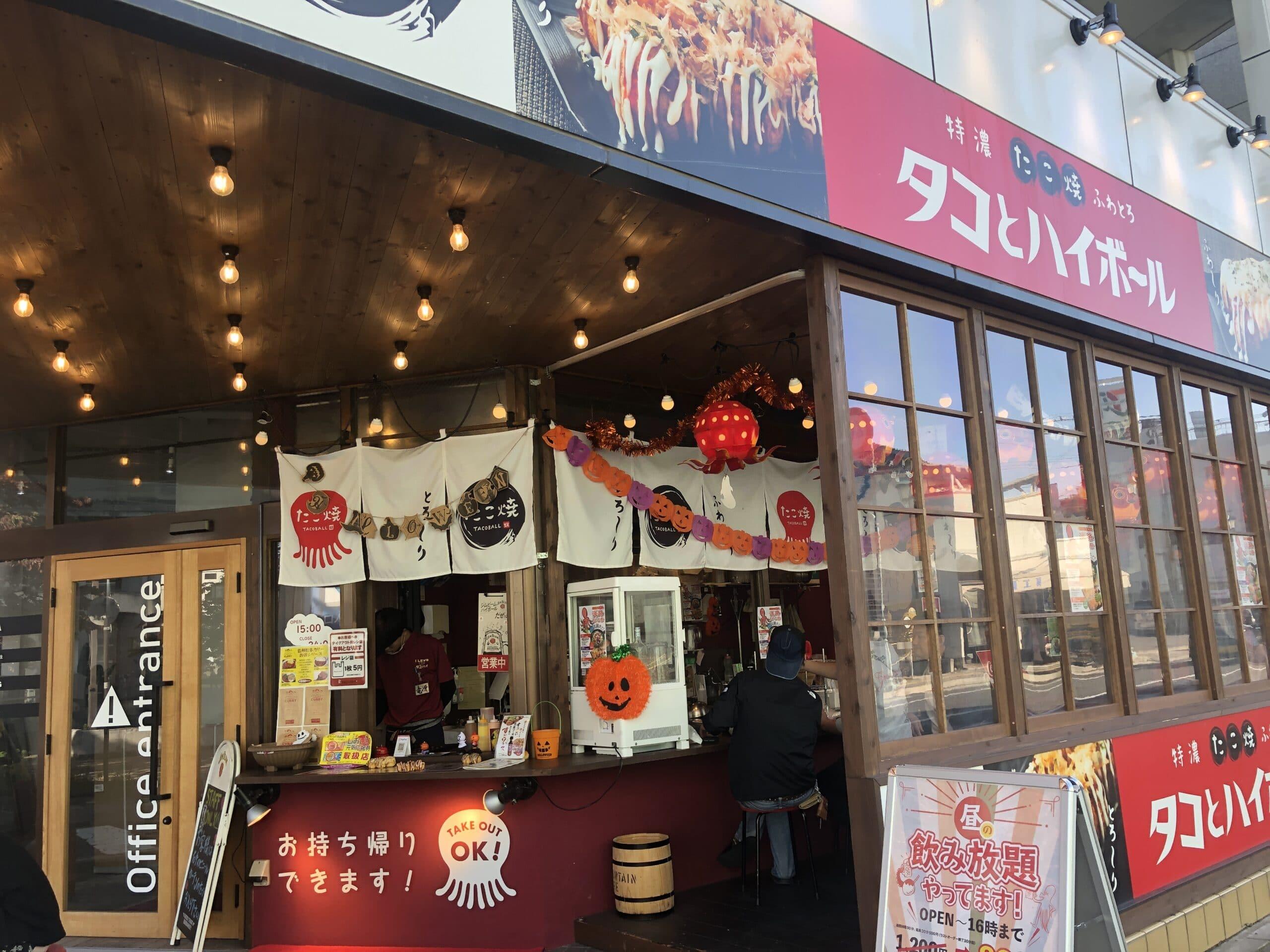 『タコとハイボール塩尻店』は駅前で昼飲みしたい人におすすめなんだぜ?