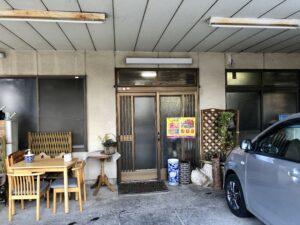 正和食堂の玄関
