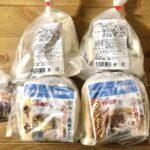 【比較】テンホウの通販商品「タンタンメン」と「餃子」は実店舗のそれと同じ味なのか?