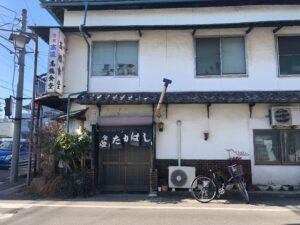 高橋食堂(塩尻市)