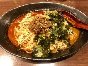 汁なし担々麺「~和(なごみ)~」